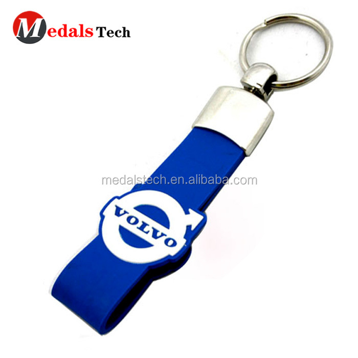 Design your own custom volvo silicone rubber keychain
