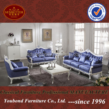 0036 French Style Clical Wooden Fabric Leather Sofa Set For Living Room