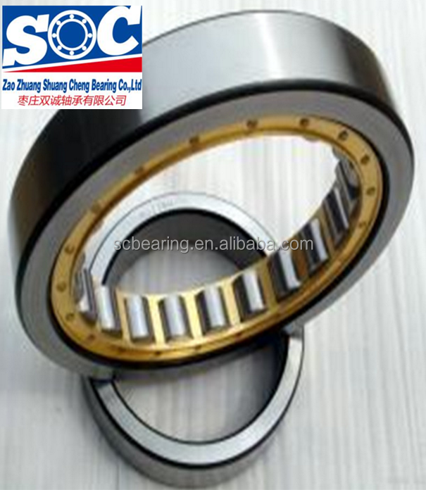 N207E Cylindrical Roller Bearings