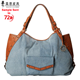 2017 Guangzhou Women's Jeans Handbag Shoulder Bag