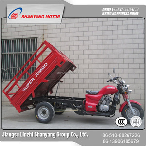 Closed driving cabin three wheel tricycle/motor vehicle cargo auto- tipper three wheel
