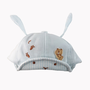 Hot baby spring and autumn cap animal embroidery soft ear children's cap