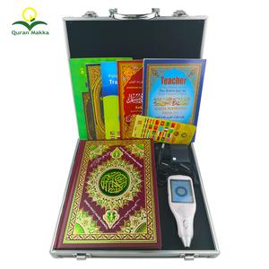 Factory Price Holy Digital Quran Read Pen LCD Display Screen Koran Reader Coran Talking Reading Gift For Adults Kids Learning