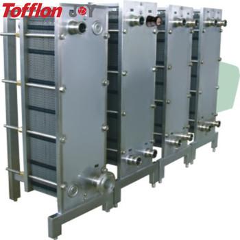 Пластинчатый теплообменник завод теплообменник транснефть