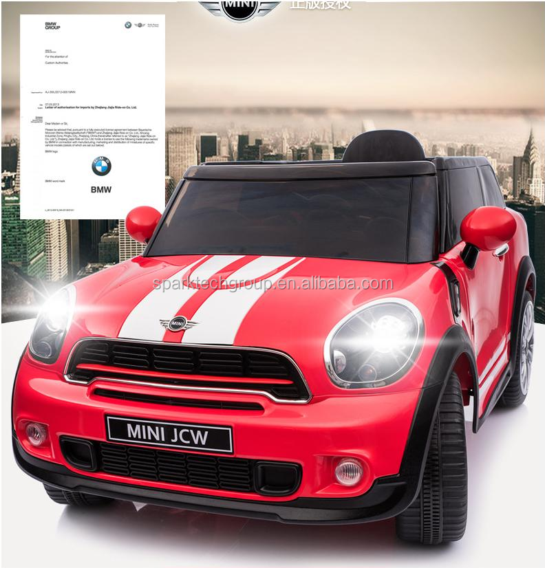 2017 new arrival licensed mini paceman baby ride on car kids motorized cars for big