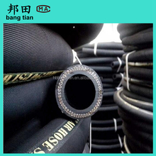 Flexible concrete Pump Hose/Cement Hose/Gunite Rubber Hose