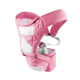 Manufacturers Ergonomic Adult Cotton Child Back Carry Wrap Ring Sling Backpack Hipseat Hiking Baby Sling Baby Carrier