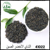 No pollution Wholesale wide varieties inclusion-free High Mountain Green Tea 41022