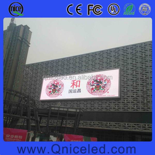 Hot Sale ! ! ! P10 Led Xxx Vidoe Advertising Display Outdoor Led ...