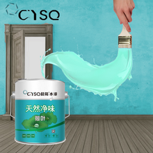 Odorless water and heat resistant waterproof acrylic resin spray bedroom interior wall paint design