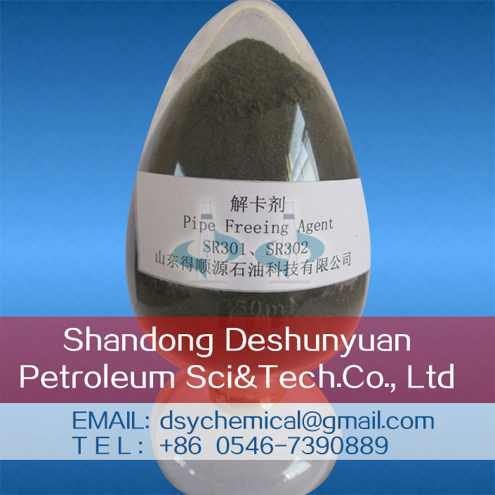 SR301 Drilling fluid Additives Pipe Freeing Agent for drilling mud chemicals