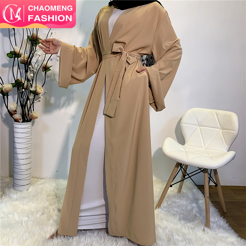 1763# Simple Straight Cut Zipper Abaya Stylish Casual Outfit Beige Inner Slip Long Sleeve Dresses Under Kimonos Abayas
