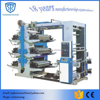YT-6800 roll to roll plastic film flexo printing machine