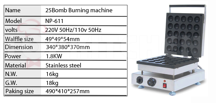 25 Bomb Burning machine bomb burning waffle maker commercial industrial Big grill fish waffle, ball waffle maker,commercial