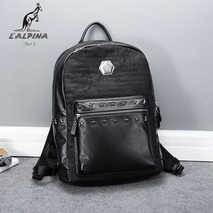 776cd0f0eeb China Cool Backpacks, China Cool Backpacks Manufacturers and Suppliers on  Alibaba.com