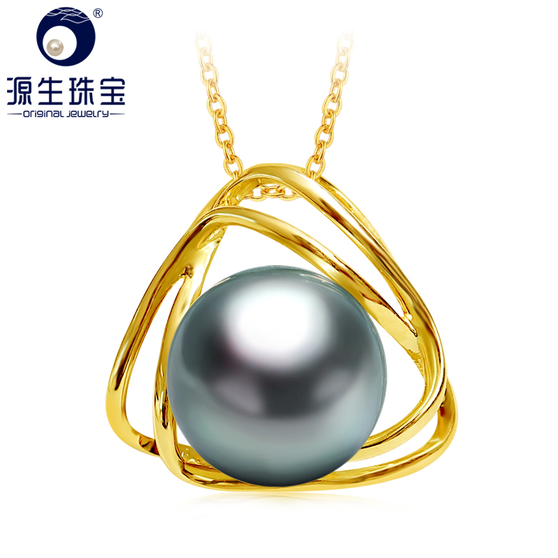 9-10 mm Genuine Tahitian Saltwater Pearl <strong>Pendant</strong> Necklace 14K Real Yellow Gold <strong>Pendant</strong> For Women