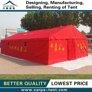 red shelter tent for 10 people in emergency easy set up red military tent for  sc 1 st  Alibaba & Red Shelter Tent For 10 People In EmergencyEasy Set Up Red Military ...
