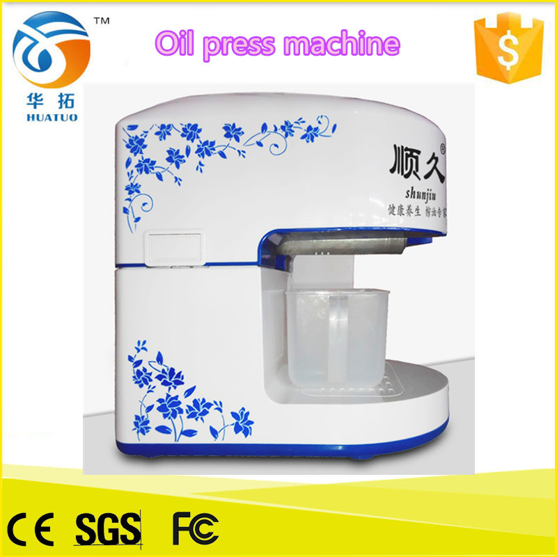 top selling sliver color small automatic oil press machine household