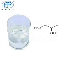 Hot Supplying Propylene glycol for Methyl Ether/USP/CAS 57-55-6