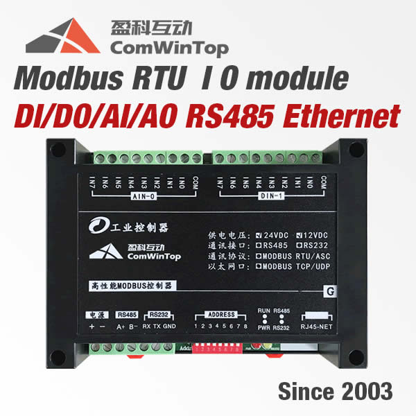 Electronic Components & Supplies The Best Switch Input Data Acquisition Module Rs485 Communication Card Collector 16 Isolated Di Dry Contacts