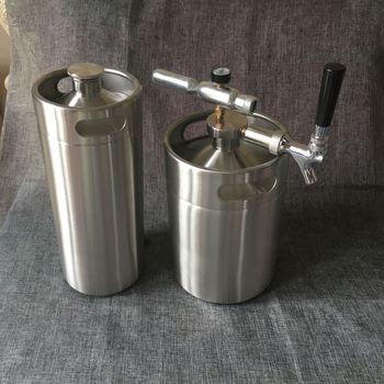 Commercial-keg-use-keg-beer-5-liter.jpg_
