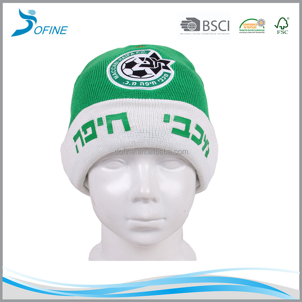 Emboridery rubber print sublimation satin patch logo acrylic baby Beanies