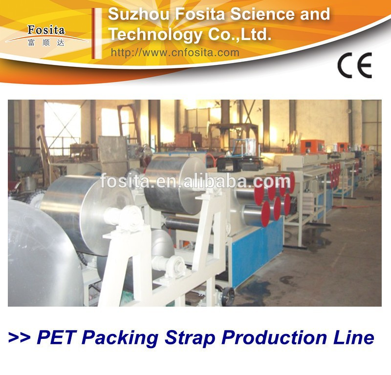 hot new products for 2015!!!FOSITA PET Strap Production Line