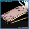 Luxury Flowers Plating With Bling Diamond Rhinestone Metal PC Hard Case For iPhone 6/6s/7