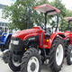 weifang supplier machinery agricultural equipment LZ904 farm tractor for sale