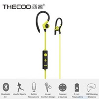 THECOO BE-A7 for nokia mini bluetooth headset