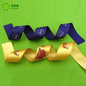 Free Samples Wholesale custom printed 100% Polyester satin ribbon with logo
