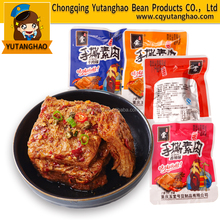 Soybean Products Chinese Wholesale Snacks