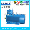 High quality! Y ,Y2 series electric motor 7.5kw