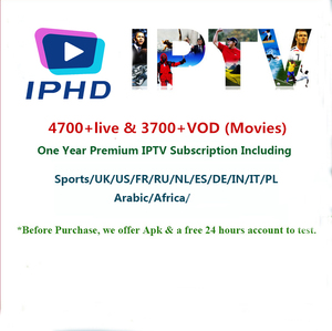 Arabic Iptv Account, Arabic Iptv Account Suppliers and Manufacturers