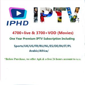 Arabic Iptv Renewal, Arabic Iptv Renewal Suppliers and Manufacturers