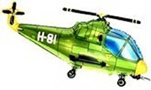 "Single Source Party Supplies - 38"" Helicopter Green Balloon"