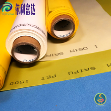 Silk screen 380 mesh 100% polyester monofilament printing mesh