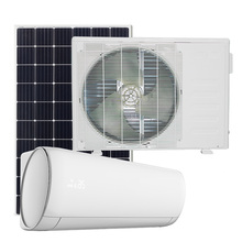 Gute preis AC/DC Hybrid solar powered air <span class=keywords><strong>conditioner</strong></span>