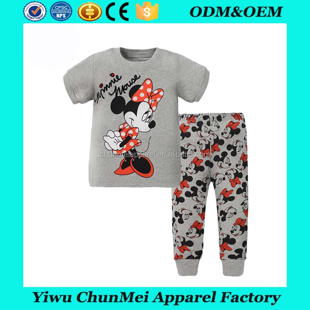 DL1036 baby pajamas nighty kids cheap wholesale kid child cotton pyjamas