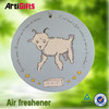 Free design absorbent cotton paper air freshener material