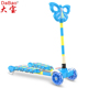 2018 hot selling two footed kids swing double pedal scooter for children