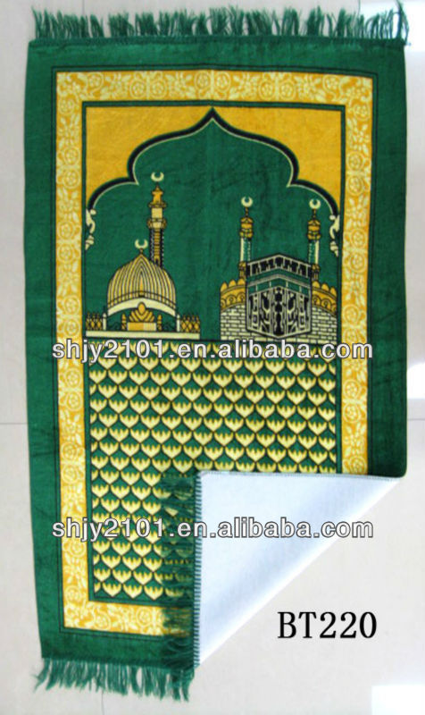 100% Silk Prayer Rug