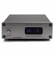 DAC optical mini audio amplifier without volume