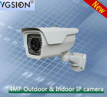 H.264 4.0Megapixel WDR Motorized 1080p IR Bullet IP Camera, waterproof outdoor ip P2P camera