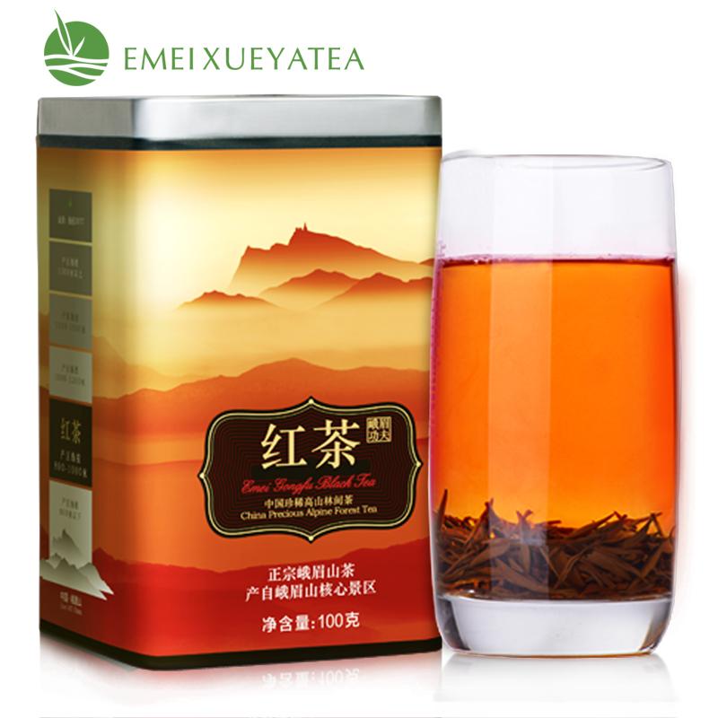 Factory selling private label providers energy drink black tea - 4uTea | 4uTea.com