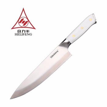 Dd9101 Offre Speciale Suisse Couteau Damas Blanc G10 Poignee
