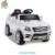 WDQX7996A Licensed car with remote control, Mercedes Benz ML350 ride on toy car, 6v battery kids car