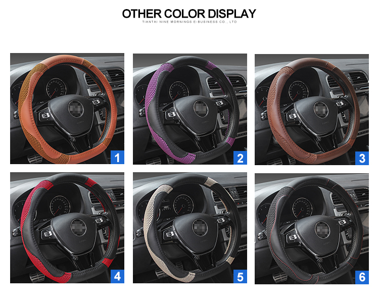 Wholesale Cheap Large Mesh Leather Steering Wheel Cover