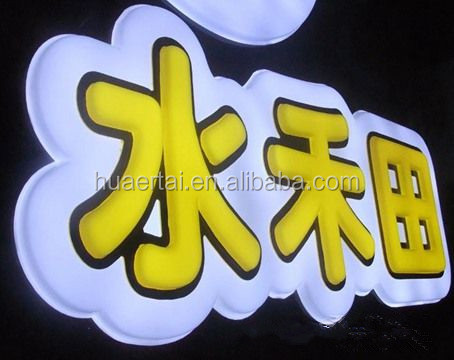 24H ABS or Acrylic plastic <strong>sign</strong>, acrylic led billboard and outdoor advertising signboard