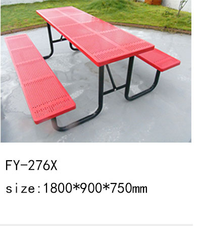 Shenzhen Fengyuan Outdoor Furniture Co Ltd Outdoor